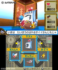 dragon-quest-heroes-rocket-slime-3-screenshot_2011-03-28-05