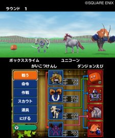 Dragon-Quest-Monsters-Terry's-Wonderland_21-12-2011_screenshot-14
