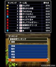 Dragon-Quest-Monsters-Terry's-Wonderland_29-04-2012_screenshot-28