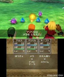 Dragon-Quest-VII_14-11-2012_screenshot-5