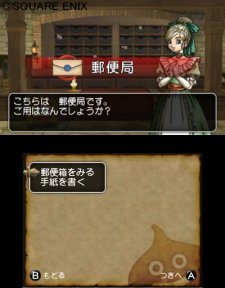 Dragon-Quest-X_Application-3DS_27-07-2012_screenshot-2