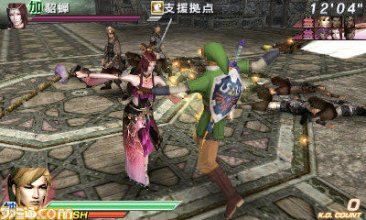 Dynasty Warriors Link Samus images screenshots 001