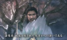Dynasty Warriors VS 002