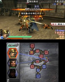 Dynasty Warriors VS 003