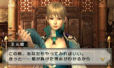 Dynasty Warriors VS 004