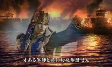 Dynasty Warriors VS 005