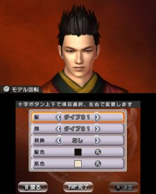 Dynasty Warriors VS images screenshots 006