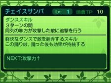 Etrian-Odyssey-IV-4_16-04-2012_screenshot-15