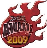famitsu_awards_2009