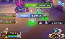 Fantasy-Life-Link_25-05-2013_screenshot-10