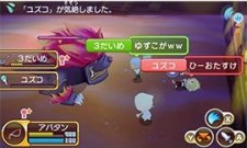 Fantasy-Life-Link_25-05-2013_screenshot-11
