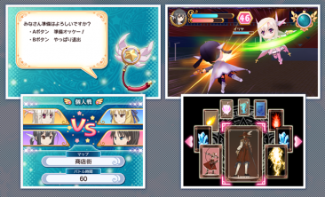 Fate-kaleid-Liner-Prisma-Illya_11-07-2013_screenshot-1