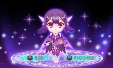 Fate-kaleid-Liner-Prisma-Illya_11-07-2013_screenshot-3