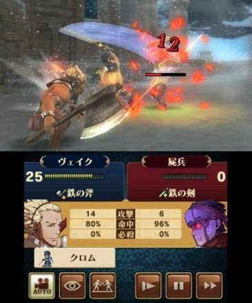 Fire Amblem Awakening images screenshots 001