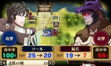 Fire Amblem Awakening images screenshots 005