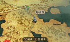 Fire Emblem Awakening images screenshots 002