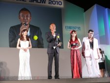 future_game_awards_tgs_2010_09