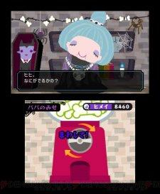 Gabrielles-Ghostly-Groove_screenshot-15