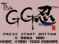 game-gear-shinobi-screenshot-20110303-01