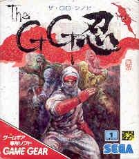 Game-Gear_Shinobi
