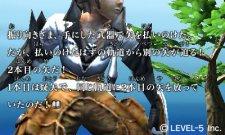 Guild 01- Crimson Shroud images screenshots 014