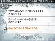 Guild 01- Crimson Shroud images screenshots 016