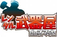 Guild-01-Rental-Bukiya_15-10-2011_logo