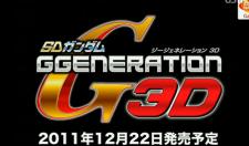 gundam-generation-3d