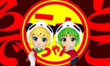 Hastune Miku Project Mirai 2 15.07.2013 (11)
