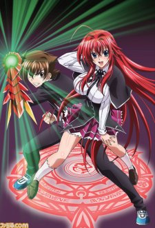 High-School-DXD_03-07-2013_art