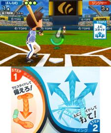 Images-Screenshots-Captures-Dual-Pen-Sports-400x480-08022011-3