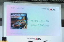 Images-Screenshots-Captures-Photos-Famitsu-Conference-3DS-Line-up-640x425-08012011-02