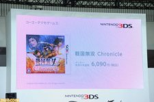 Images-Screenshots-Captures-Photos-Famitsu-Conference-3DS-Line-up-640x425-08012011-04