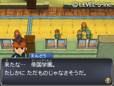 Inazuma-Eleven-1-2-3_11-08-2012_screenshot-1