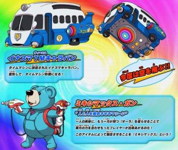 Inazuma Eleven Go 2 artworks 001