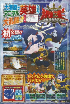 KAIO-King-of-Pirates_02-01-2013_scan