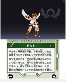 kid-icarus-uprising-3ds-screenshot-capture-images-artworks-24-11-2011-03