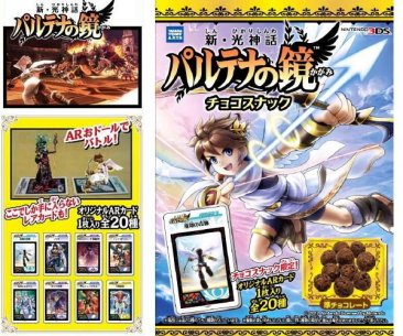 Kid Icarus Uprising chocolats
