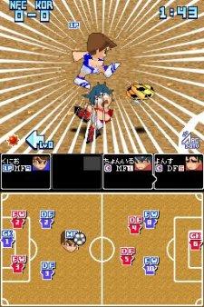 Kiko kun Soccer DS 1