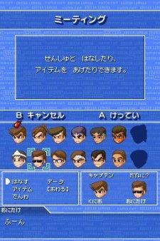 Kiko kun Soccer DS 4