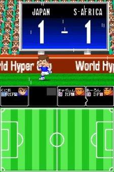 Kiko kun Soccer DS 7