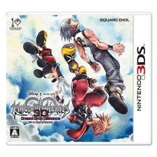 Kingdom-Hearts-3D-Dream-Drop-Distance_11-02-2012_jaquette
