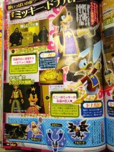 Kingdom-Hearts-3D-Dream-Drop-Distance_14-12-2011_scan-1