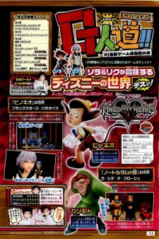 Kingdom-Hearts-3D-Dream-Drop-Distance_19-11-2011_scan