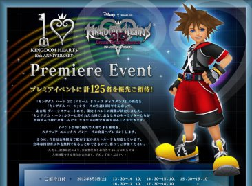 Kingdom-Hearts-3D-Dream-Drop-Distance_24-02-2012_Premiere-Event
