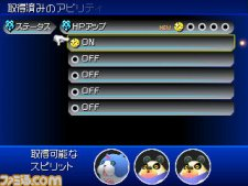 Kingdom-Hearts-3D-Dream-Drop-Distance_24-02-2012_screenshot-20