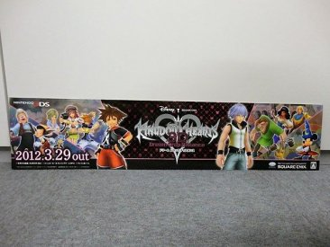 Kingdom Hearts 3D outils promotion 001