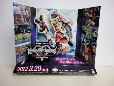 Kingdom Hearts 3D outils promotion 002