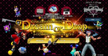 Kingdom Hearts Dream or Drop campagne