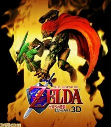 Legend-of-Zelda-Ocarina-of-Time_6